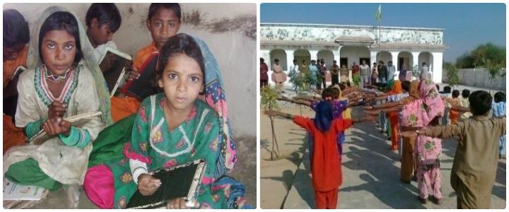 Girls' Primary Schools