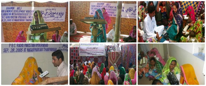 womens radio program